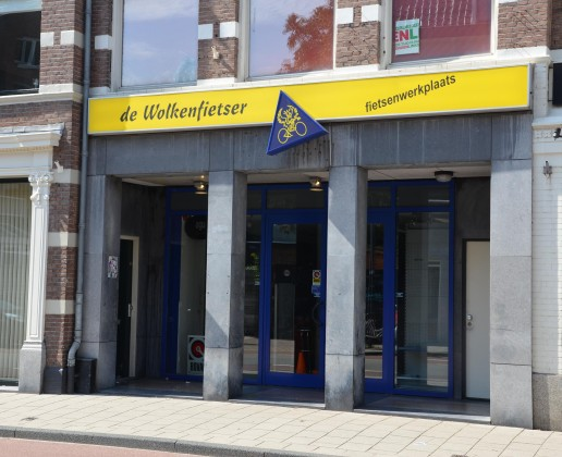 Haarlem-Ostadestraat-10-zw.-516x420